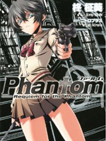 PHANTOM OF INFERNO小说